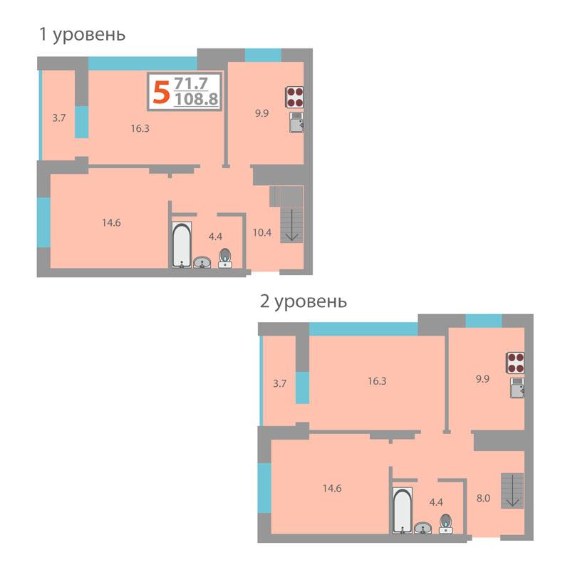 Многокомнатн. квартира  от застройщика,  в Заречном 2 мкрн., ул. Газовиков, Жилой комплекс «Фэнси», Тюмень