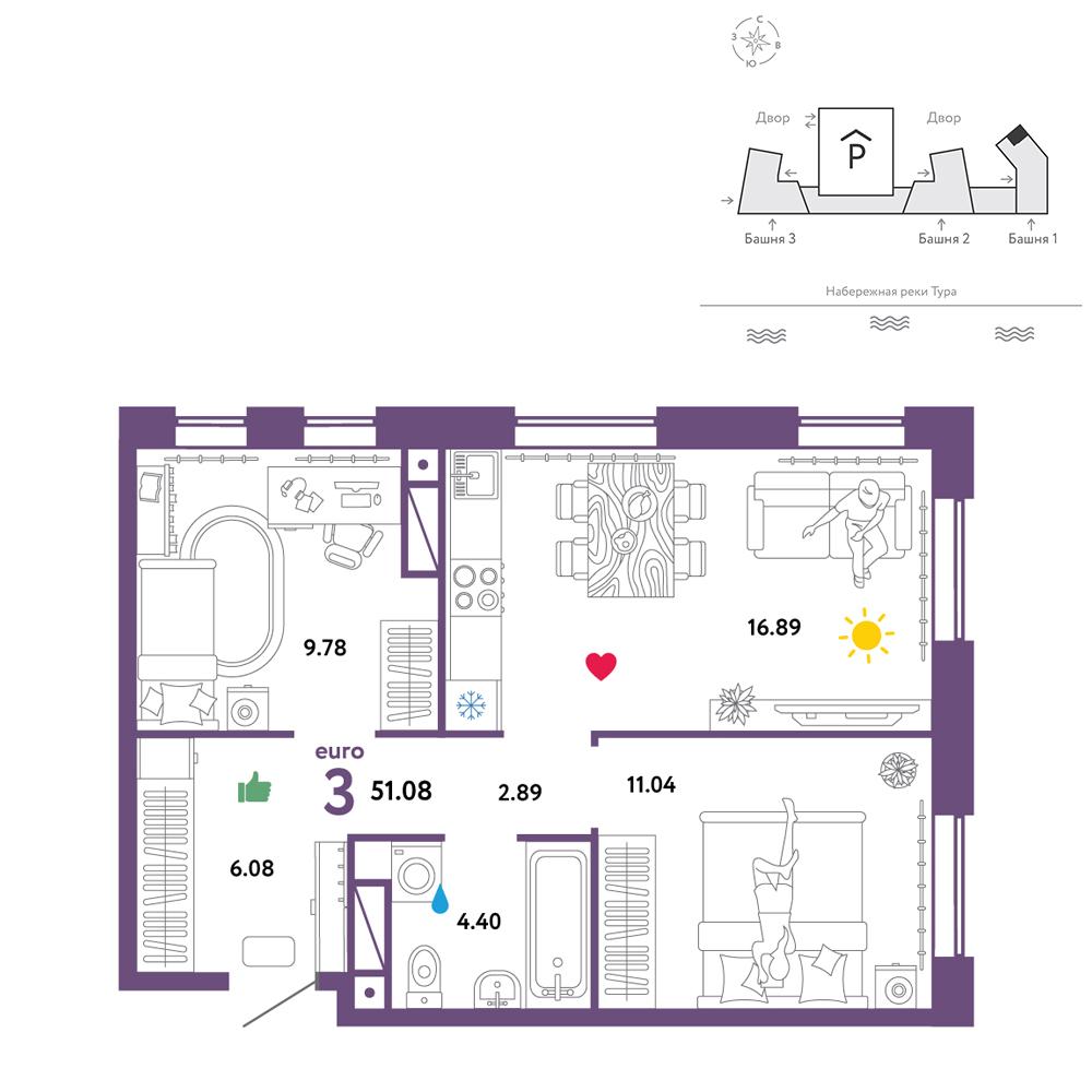 3 комнатная квартира  от застройщика,  в Европейском мкрн., ул. Газовиков, ЖК «Европейский берег», Тюмень