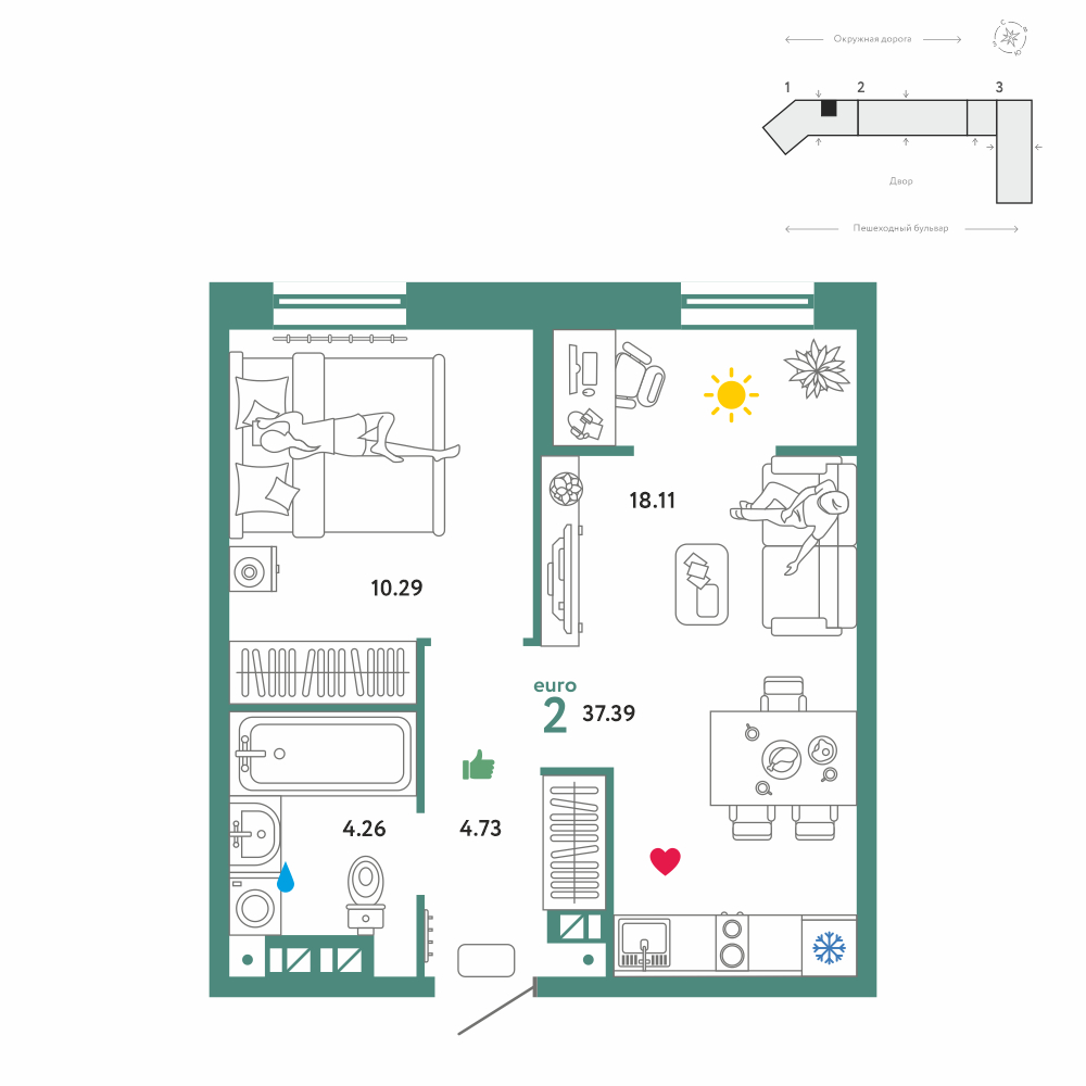 2 комнатная квартира  от застройщика,  в районе Московского тр., ул. Объездная дорога, Жилой комплекс «Колумб», Тюмень