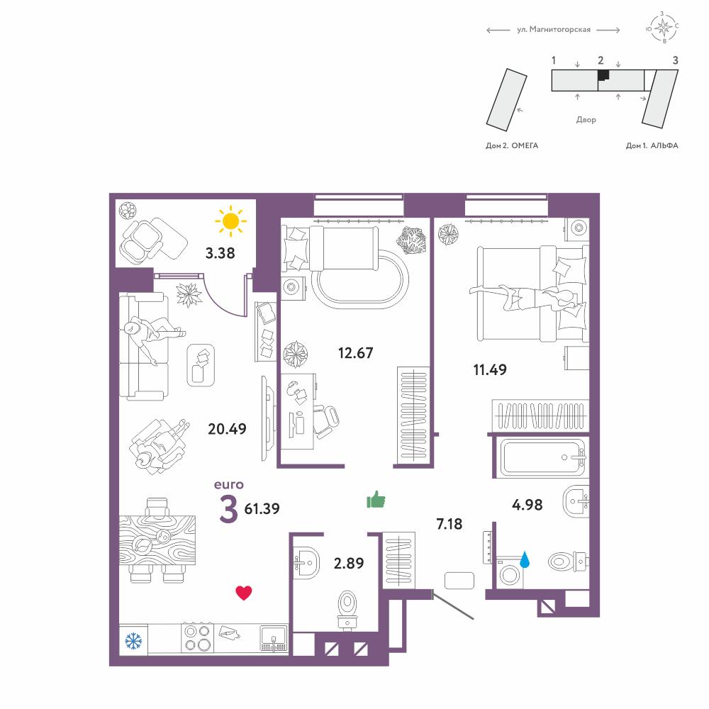 3 комнатная квартира  в районе Московского тр., ул. Пархоменко, 119, ЖК  «Квартал на Московском», г. Тюмень