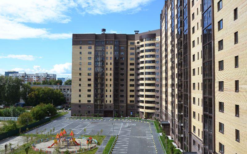 Жилой комплекс «Центральный»