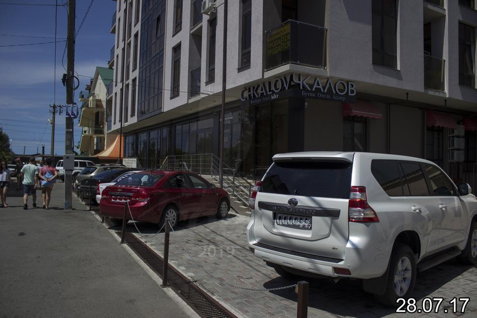 Гостиница в жилом доме, продажа, в районе Адлер Центр, г. Сочи