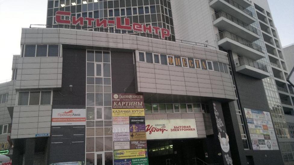 Нежилое помещение в бизнес-центре, продажа, в центре Тюмени, г. Тюмень