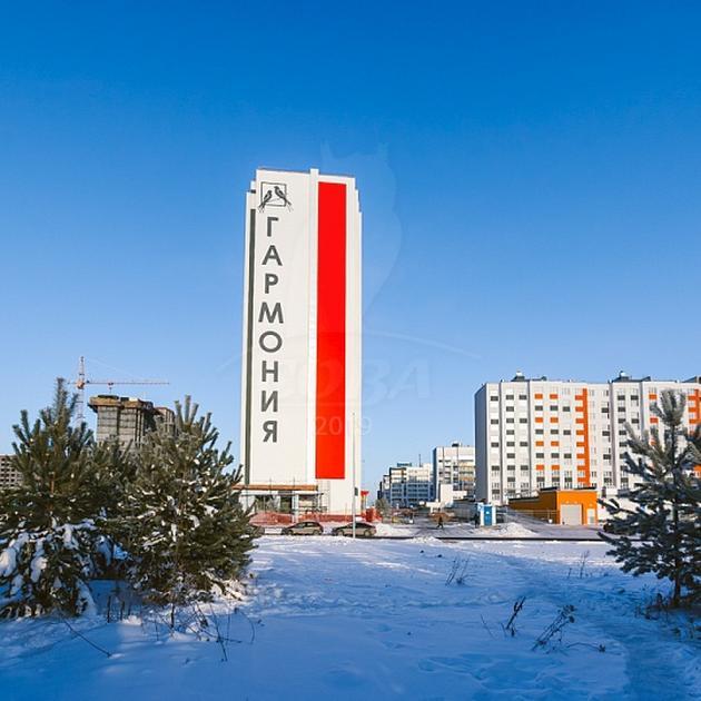 1 комнатная квартира  в новом доме,  в районе Тюменская слобода, Жилой комплекс «Гармония», г. Тюмень