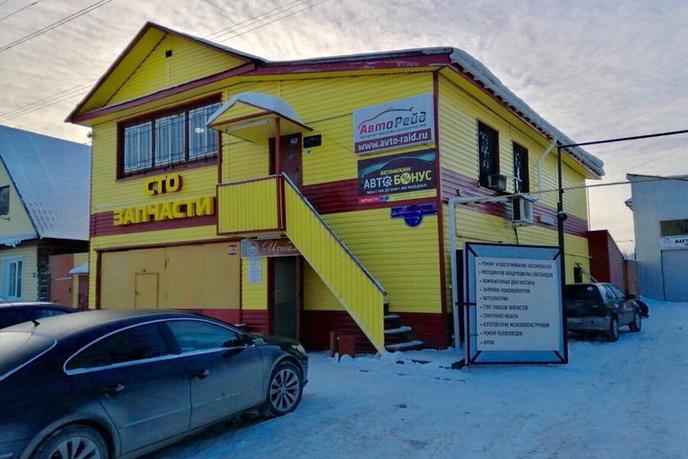 СТО, Автомойка, АЗС в отдельно стоящем здании, продажа, в районе Стрела, г. Тюмень