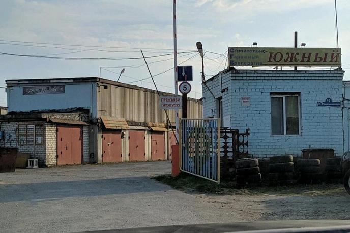 Гараж капитальный в Южном микрорайоне, г. Тюмень, СГК «Южный»