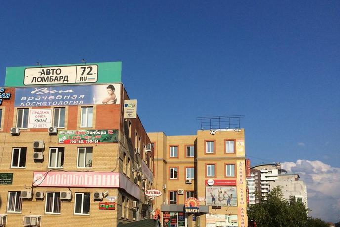 Нежилое помещение в отдельно стоящем здании, продажа, в районе Дома печати, г. Тюмень