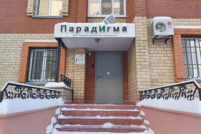 Нежилое помещение в жилом доме, продажа, в 6 микрорайоне, г. Тюмень