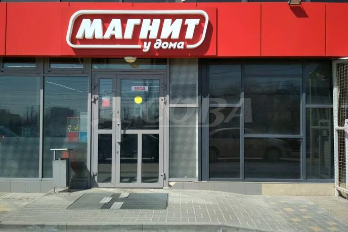 Торговое помещение в отдельно стоящем здании, продажа, в районе Московского тр., г. Тюмень