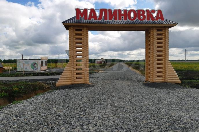 Участок под ИЖС или ЛПХ, д. Малиновка, по Московскому тракту, Коттеджный поселок «Малиновка»