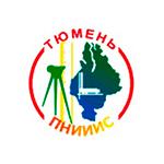 Тюмень ПНИИИС