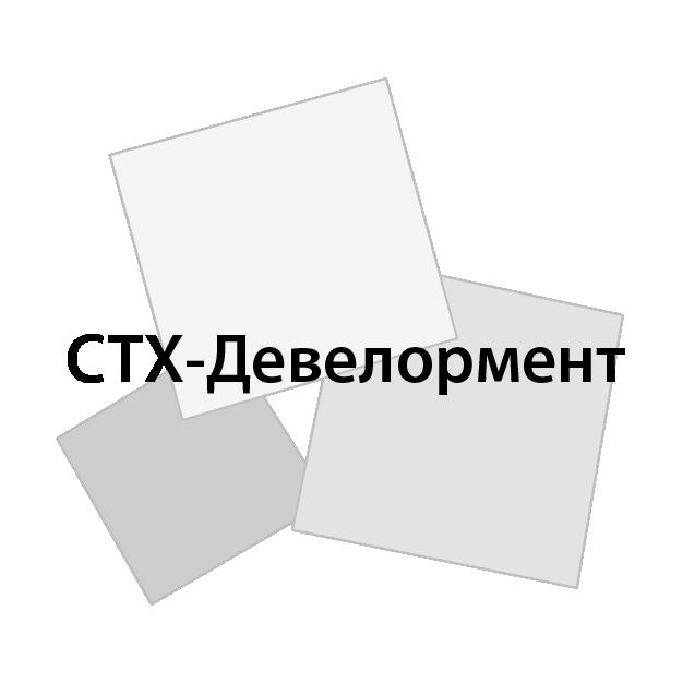 СТХ-Девелопмент