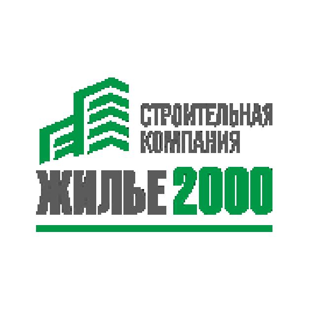 Жилье-2000