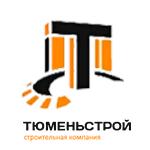 ЗАО Тюменьстрой