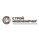 новостройки от застройщика ТДК СтройИнжиниринг