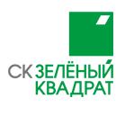 новостройки от застройщика Зеленый квадрат