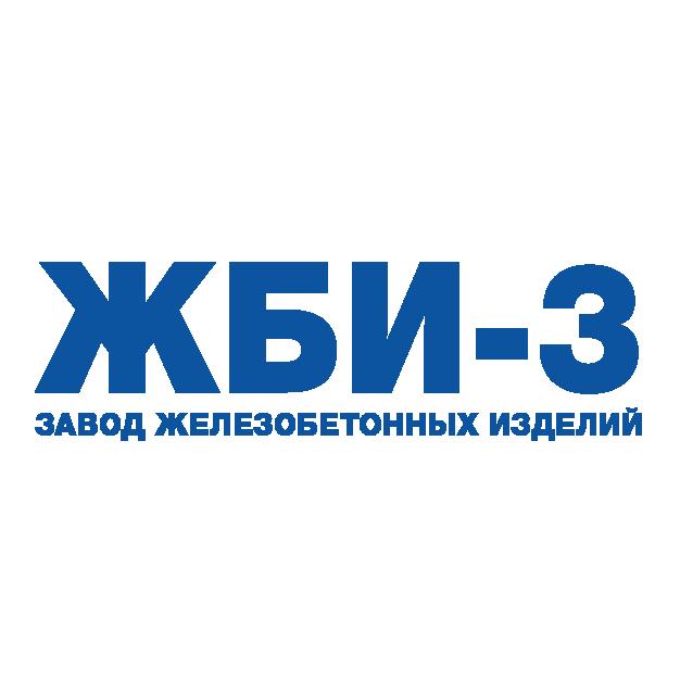 ЖБИ - 3