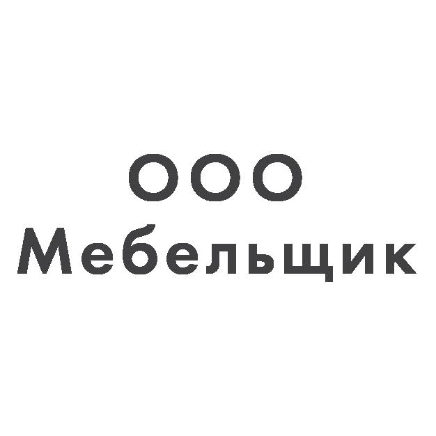новостройки от застройщика ООО Мебельщик