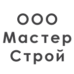 новостройки от застройщика ООО МастерСтрой
