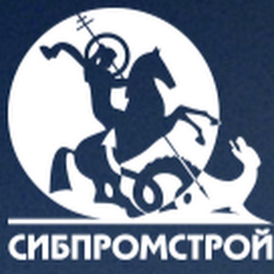 новостройки от застройщика Сибпромстрой