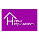 новостройки от застройщика Новая недвижимость