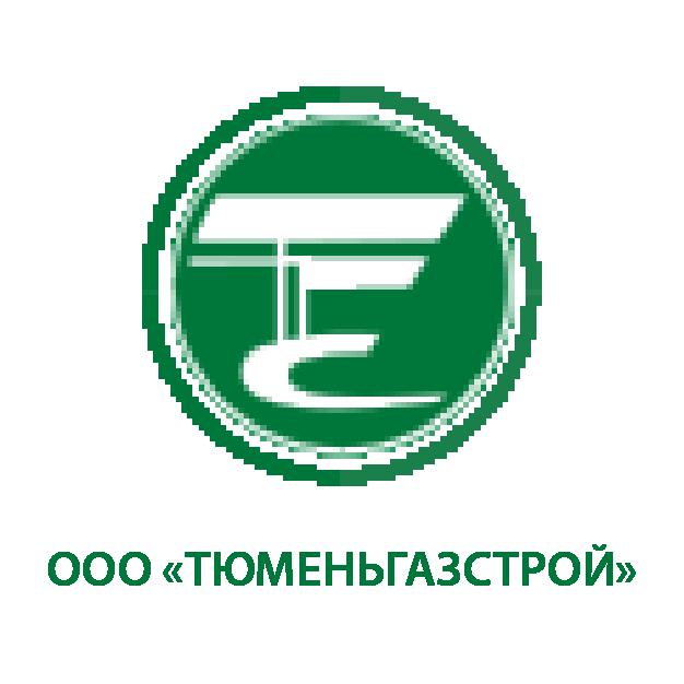 Тюменгазстрой